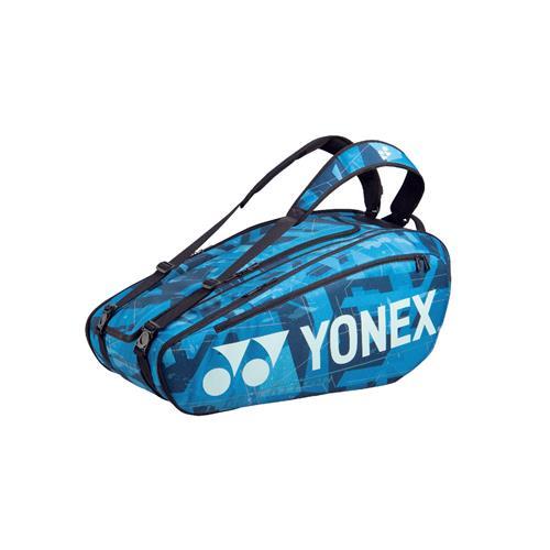 Yonex Pro Racquet Bag 9 Pack BA92029EX (Blue)