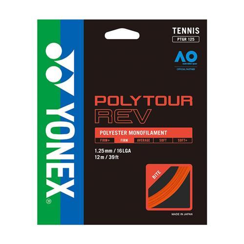 Yonex Poly Tour Rev 125/16L 12m Set (Bright Orange)
