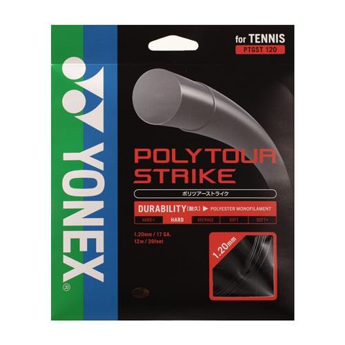 Yonex Poly Tour Strike 120/17 String Set (Cool Black)