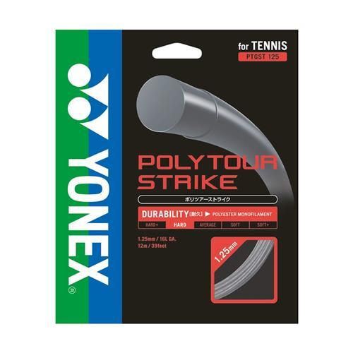 Yonex Poly Tour Strike 125/16 String Set (Iron Gray)