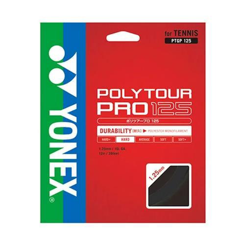 Yonex Poly Tour Pro 125/16 (Grey) String 12m Set