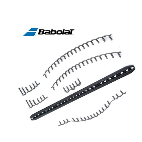 Babolat Grommet Set Pure Strike 16×19 & Tour (2017 And 2020 Model)